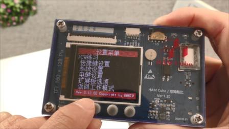莫尔斯电码练习器刷3.12版稳定固件,一根数据线一台电脑简单搞定