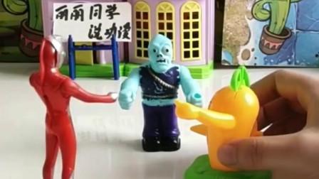 搞笑玩具:三剑客的最终对决