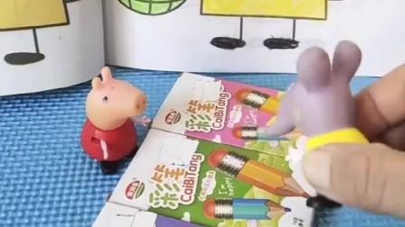 小猪佩奇买了吃的,艾米丽来和佩奇借彩笔,佩奇不给艾米丽