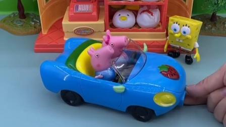 佩奇带乔治出门玩,乔治想买一个小汽车,佩奇会给他买吗?