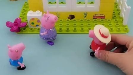 乔治想和佩奇玩,猪妈妈就把他送幼儿园了,乔治可开心呢!