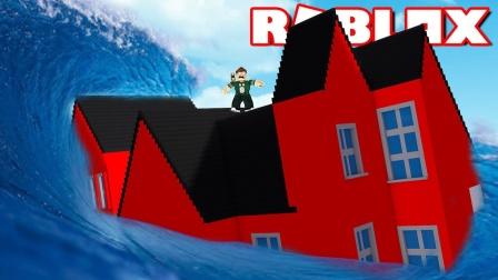 Roblox海啸生存:骑着摩托艇疯狂逃生,海啸就在你身后!