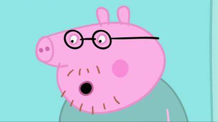 小猪佩奇:佩奇和乔治每天都会仔细刷牙,这样才有一口健康的牙齿