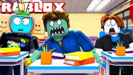 Roblox僵尸学校逃生:危险的学校被丧尸包围!