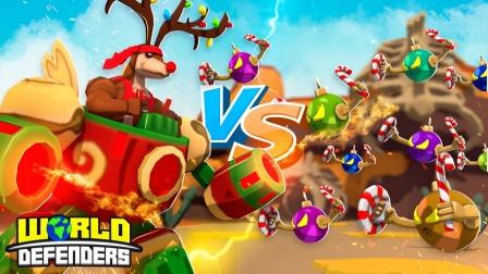 Roblox塔防模拟器:坦克车大战圣诞糖果怪物!小飞象解说