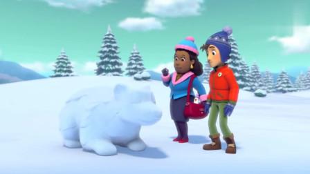 市长最喜欢的北极熊雪雕滑走了,就连汪汪队的狗狗都拦不住?