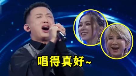 GAI才唱了两句情歌,李玟邓紫棋就笑开了,网友:太要命了!
