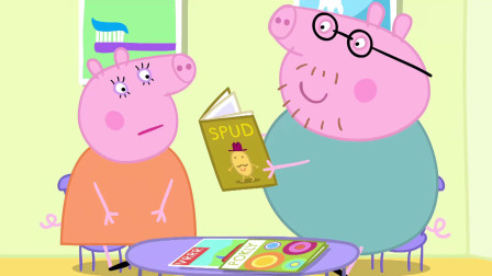 小猪佩奇:佩奇很勇敢,给弟弟做榜样,第一个让医生检查牙齿!
