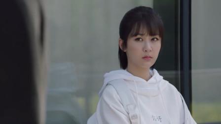 韩商言秒变冰块脸,佟年不敢表白韩商言,满脸娇羞样