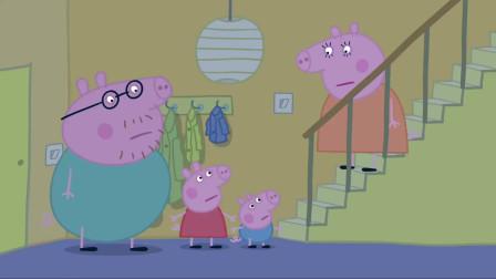 小猪佩奇:佩奇家停电,猪爸摸黑去找发电机,却被什么东西绊倒了