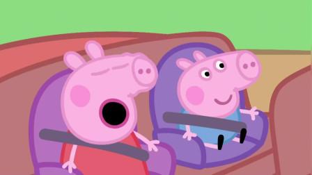 小猪佩奇:佩奇那么喜欢车车,他却半路故障了,真是不给力