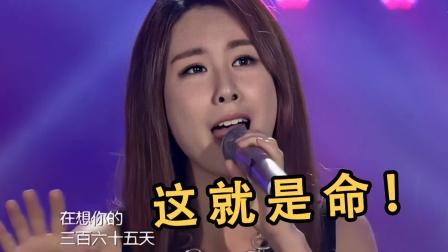 曾是第一个在韩国出道的中国歌手,17岁被公司力捧,就是不火