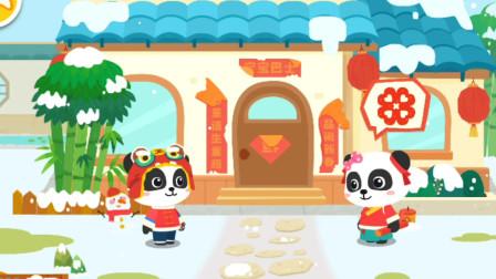 宝宝过春节 一起剪窗花 亲子游戏