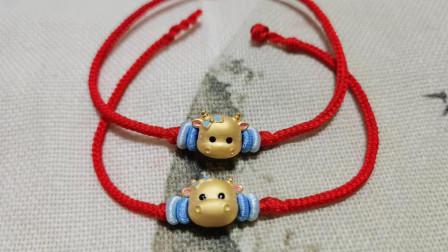 编绳教程-可爱小牛牛蓝色线圈红绳