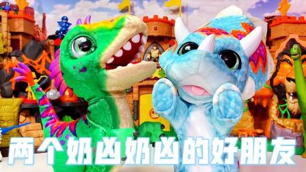 奶凶奶凶的恐龙好朋友!侏罗纪世界霸王龙迅猛龙三角龙奥特曼玩具