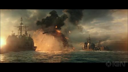 《哥斯拉大战金刚》预热片段