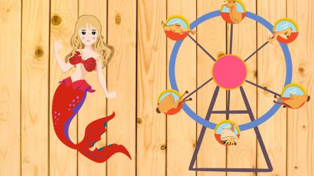 趣味识动物:跟美人鱼一起从摩天轮上挑出合适的小动物拼图吧!