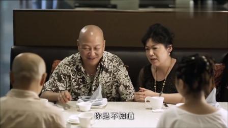 大男当婚:爸爸叫女儿带回的男友兄弟?这不差辈了,太逗了!