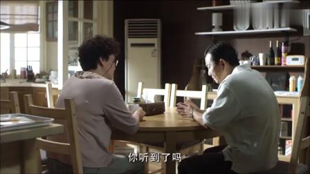 大男当婚:保安队长狂追刘晨曦,又送快递又送瓜子,没想是单相思
