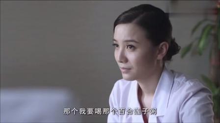 大男当婚:曹母生病住院,竟给曹小强介绍起对象,当妈的都一样!