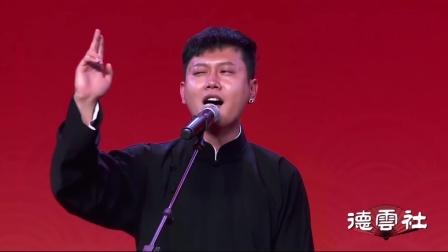 德云社:孟鹤堂调侃韩国组合,来中国背个棒子,爆笑全场