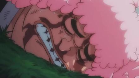 御田征服了九里,寿喜烧将军直接授予其大名的称号,鬼丸的主人也很看重御田