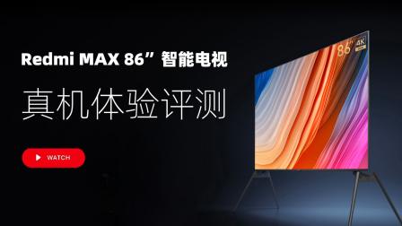 笪屹超人 Redmi MAX 86'' 超大智能电视体验!