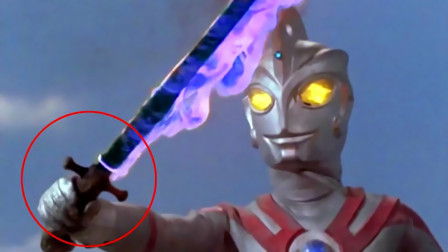 光之国禁止使用的5件武器,怪兽夺走一件,还有一件非常奇葩!