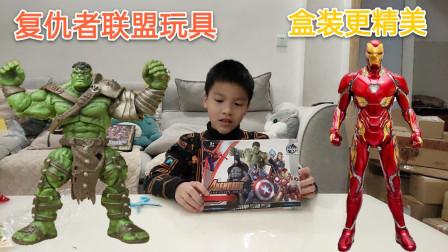 小学生开复仇者联盟盒装玩具,开出钢铁侠和蝙蝠侠,还有绿巨人,做工精良