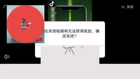 重庆荣昌区融媒体中心《荣昌新闻》片头+片尾 2021年3月2日 重播12:30