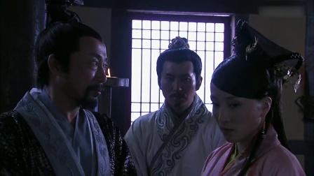 韩信:魏王亲自送刘邦爱妃回府,哪料反被拘禁,羊入虎口!