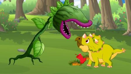恐龙动画:早有准备的食肉花,三角龙就是它的目标