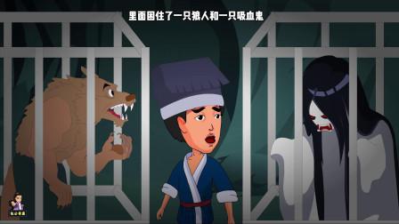 悬疑推理:脑力测试!吸血鬼还是狼人,你会救谁?