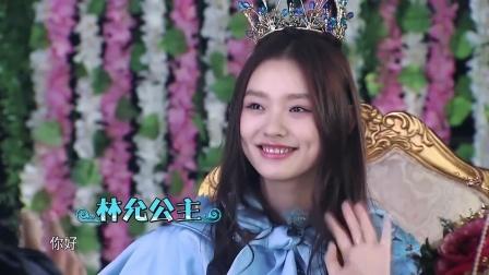 奔跑吧兄弟:邓超的公主居然撒娇了,郑凯以为他干了什么坏事