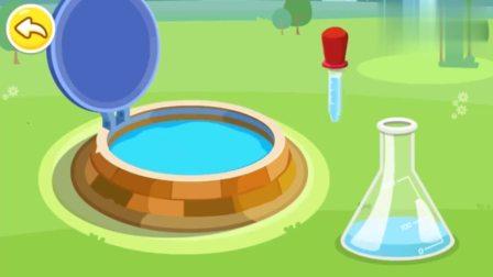 宝宝巴士 地震安全知识 检测下水质,有没有细菌