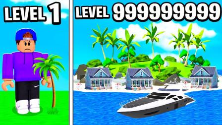 ROBLOX度假村大亨:开发无人岛建设自己的度假乐园!面面解说