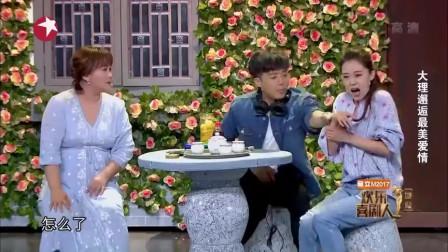 贾玲:你这桌子什么材质的啊,太不结实!张小斐:花岗岩的!