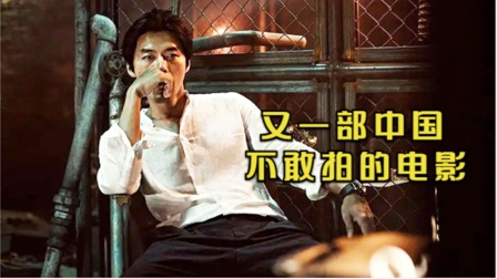 协商1:揭露韩国社会阴暗尺度的电影(上)