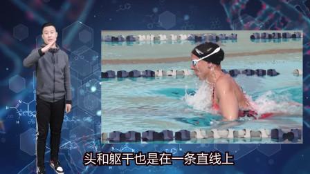 中游体育:如何体会波浪式蛙泳腰腹发力的感觉