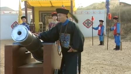 鹿鼎记:皇上带韦小宝看大炮,没想到威力这么大,韦小宝吓坏了