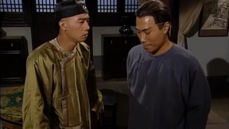 鹿鼎记:陈近南一心想着反清复明,韦小宝怎么劝也不管用