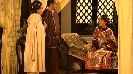鹿鼎记:阿珂刺杀吴三桂,结果被抓,宁死不认吴三桂这个爹