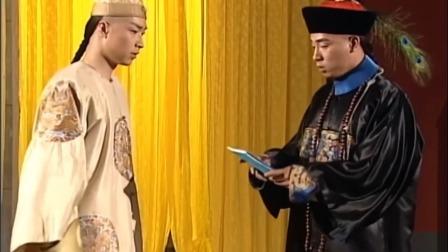 鹿鼎记:韦小宝献经书给皇上,提前把碎羊皮拿走了,真滑头