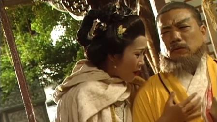 鹿鼎记:李自成奋不顾身为阿珂挡刀,不愧是阿珂的亲爹