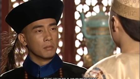 鹿鼎记:皇上派韦小宝剿灭神龙教,给他十门大炮,韦小宝懵了