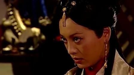 大汉:皇后好心相助李贵妃,哪料却弄巧成拙,惹得皇帝龙颜大怒!