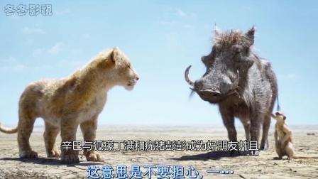 一个小狮子给父亲报仇成为狮子王