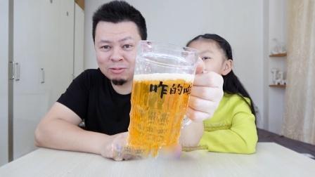 """开箱收到一个捉弄人的啤酒杯,里面的""""啤酒""""永远喝不完!"""
