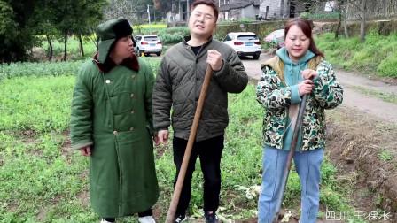 四川方言:老表家的地膜反复被偷,邻居家里搜出脏物,搞笑!
