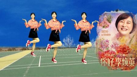 贾玲喜剧片《你好李焕英》爆火,广场舞来了,还附教学